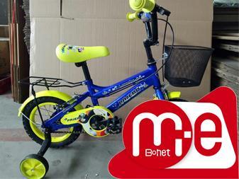 فروش انواع دوچرخه وارداتی
