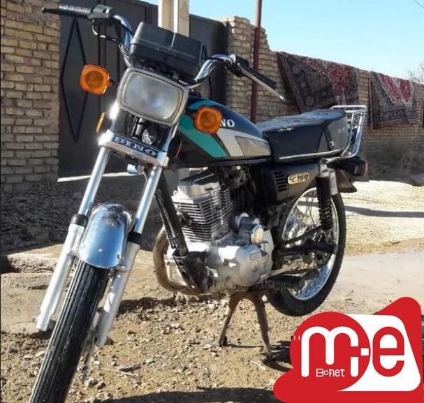 موتور هندا مدل ۹۶