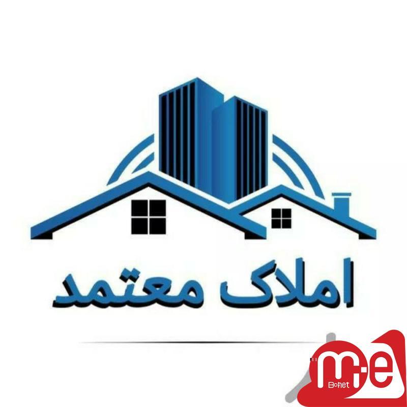 مغازه 50 متری در گلشهر