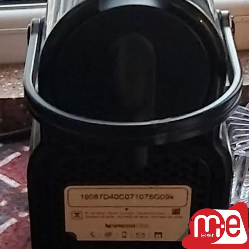 قهوه جوش کپسولی نسپرسو