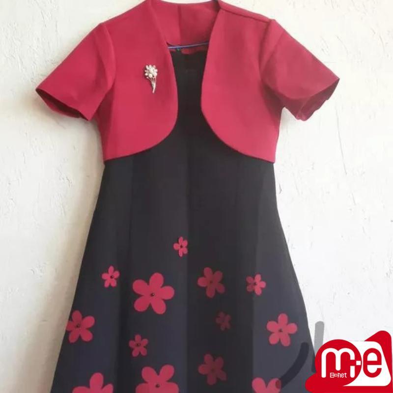 لباس (سارافن)