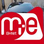امویام 315 صندوقدار اسپرت، مدل ۱۳۹۵