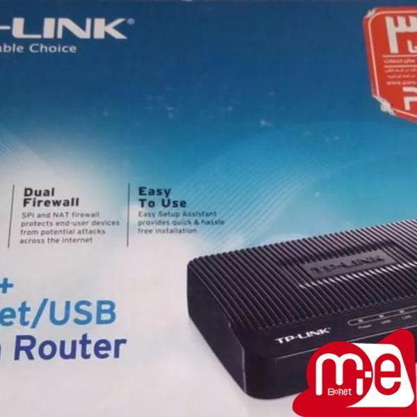 مودم اینترنت ADSL