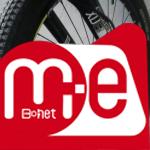 دوچرخه اورلورد اسپرد اصل