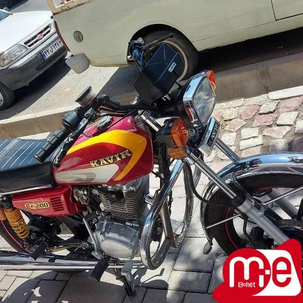موتورکویر200CCصفر