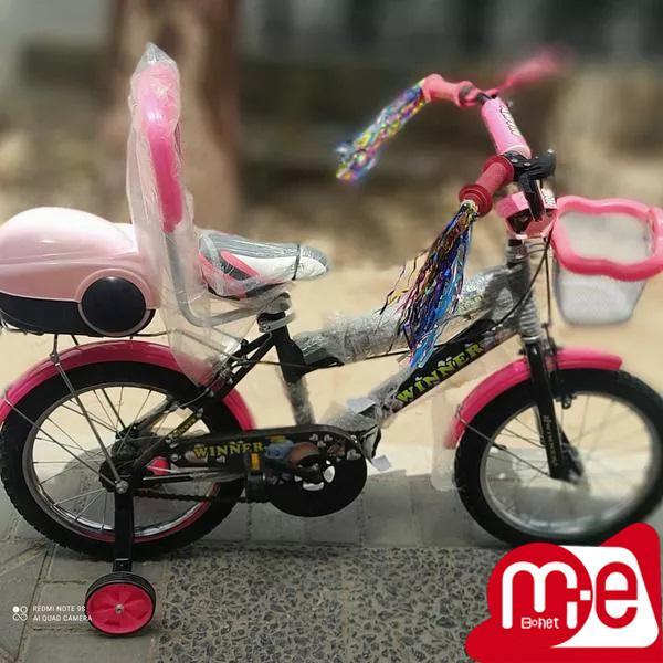 انواع دوچرخه بچه گانه
