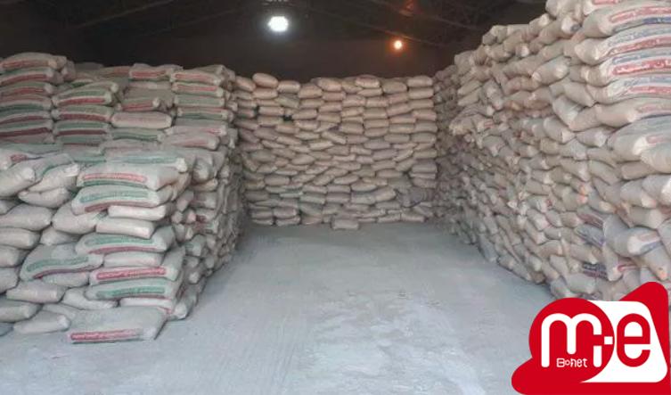 فروش مصالح ساختمانی نوین سیمان گچ بلوک آجرشن ماسه